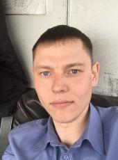 Алексей, 31, Россия, Нижнеудинск