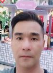 Alan Lee, 35  , Kampong Baharu Balakong