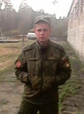 Maks, 24, Russia, Usvyaty
