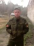 Maks, 24  , Usvyaty