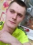 Sergey, 22  , Blagoveshchensk (Amur)