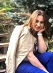 Angelina, 25, Moscow