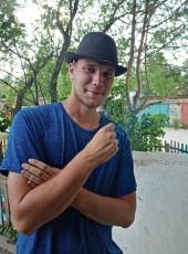 Danil, 22, Russia, Blagoveshchensk (Amur)