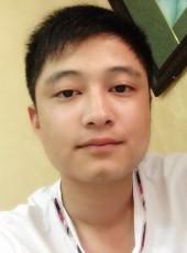 一条, 29, China, Yicheng (Jiangsu Sheng)