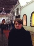 Константин, 24, Moscow