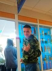 Andrey, 37, Russia, Elektrostal