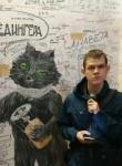 Aleksey, 23, Kanash