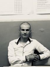 Ivan, 23, Russia, Pereslavl-Zalesskiy