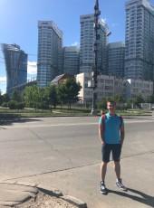 Ilya, 23, Russia, Cheboksary