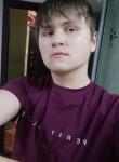 Daniil, 21, Donetsk