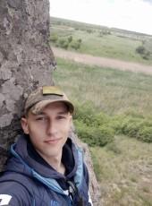 Aleksandr, 25, Ukraine, Berdyansk