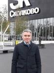 Ramil, 43, Kazan