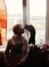 Nata, 44, Russia, Nikel