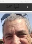 מאיר, 64, Beersheba