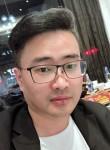 可惜, 32  , Ninghai (Zhejiang Sheng)