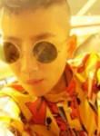 乌鸡白凤丸, 28, Yangzhou