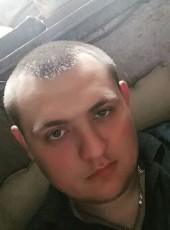 Дмитрий, 23, Україна, Мелітополь