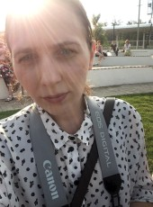 Елена, 24, Россия, Волгоград
