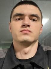 Nikita, 21, Russia, Rostov-na-Donu