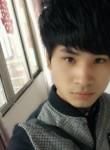 一叶之秋, 29  , Yuyao