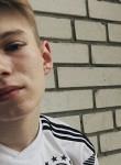 Maksim, 19, Omsk