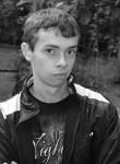 Andrey, 24  , Dagomys