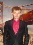 Миша Гайдадин, 33 года, Киров (Кировская обл.)