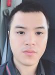 Gia Tuấn, 24  , Suita