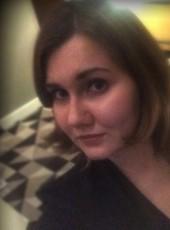 Алина, 27, Россия, Москва