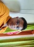 Akash, 25  , Khulna