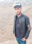 مصعب ال فرحان, 20  , An Najaf