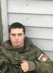 Frantsuz, 20, Vinogradnyy