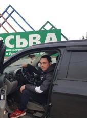 Pavel, 24, Russia, Yekaterinburg