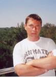 Олег, 53 года, Москва
