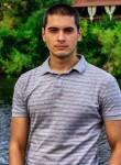 Andrey, 29, Zhovti Vody