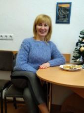 Irina, 47, Ukraine, Chuhuyiv