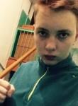 Danchik, 21  , Shakhunya