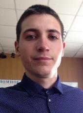 Vadim, 22, Russia, Chernogorsk