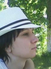 Слава, 34, Россия, Москва