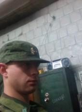 artem, 28, Ukraine, Donetsk
