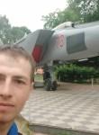 Sergey, 25  , Karakol