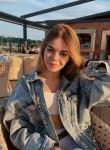 Катя, 20  , Lviv