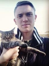 Andrey, 21, Ukraine, Severodonetsk