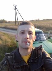 Макс, 28, Ukraine, Kiev