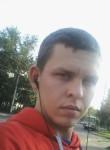Dima, 20  , Blagoveshchensk (Amur)