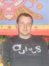 Руслан, 38, Ukraine, Rivne