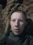 Ruslan, 21, Aleksin