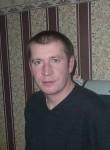 Сергей, 40 лет, Архангельск