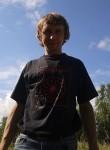 Влад, 39 лет, Тамбов