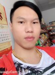 王学冰, 26  , Dongguan